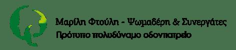 ftouli-logo